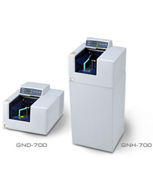 Glory GNH/GND-700 Series Banknote Counting Machine